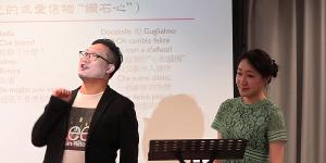 《魔笛》選段:帕帕基諾、帕帕基娜二重唱