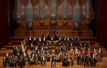 國家交響樂團