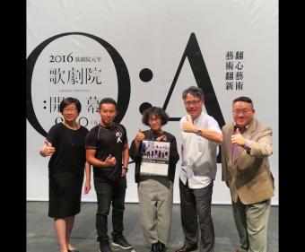臺中國家歌劇院試營運與開幕季 展現策劃功力 只挑最好的給臺中