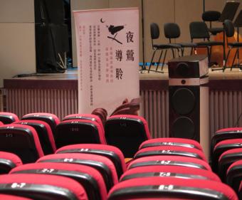 【夜鶯導聆現場實記】NTSO馬勒第五號交響曲 臺中中興堂